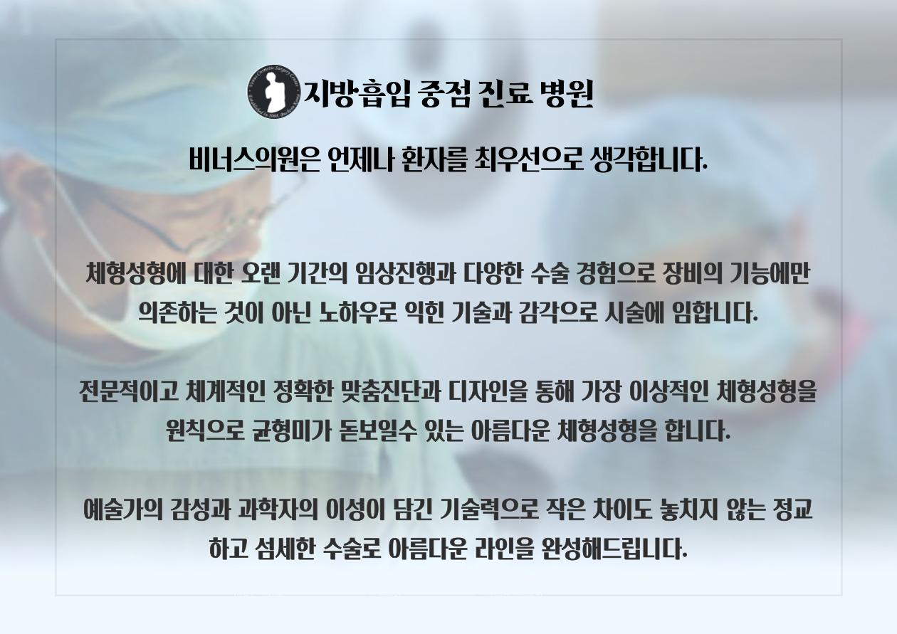 복부지방흡입-006.jpg