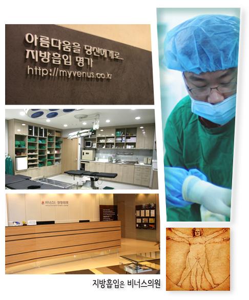 지방흡입병원.jpg