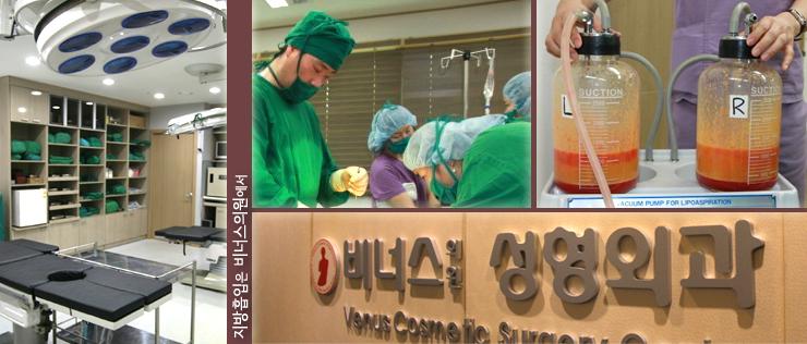지방흡입 병원-1.jpg