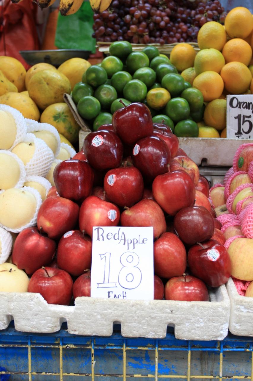 과일 모습