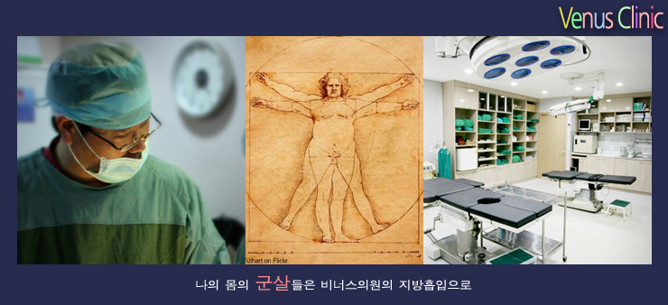 비너스의원병원.jpg