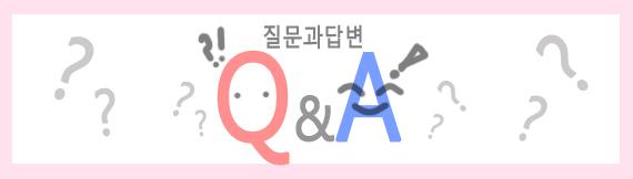 QA.jpg