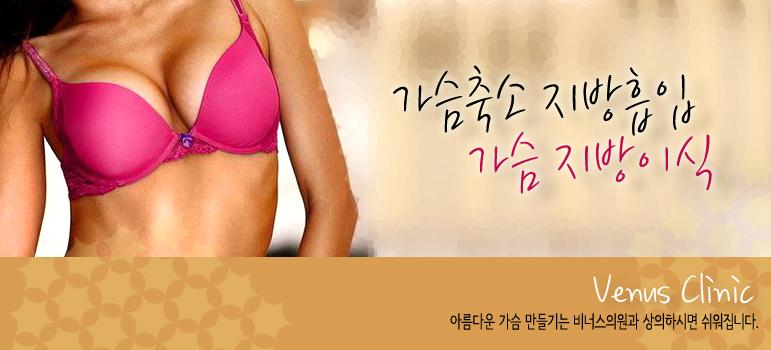 가슴축소-3.jpg