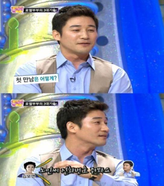 김보연전노민이혼6.JPG