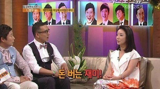 김보연전노민이혼1.JPG