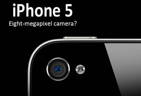 아이폰54.JPG
