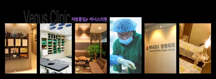 지방흡입 병원-3.jpg